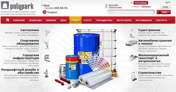 В Украине открылся интернет-магазин Полипарк