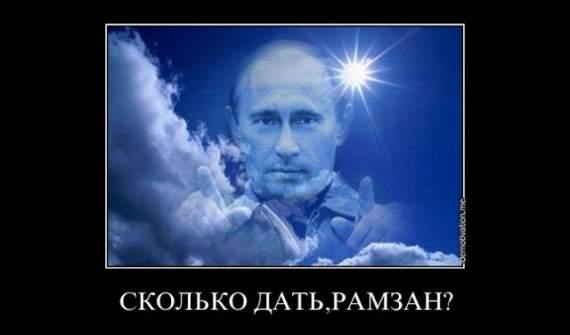Кадыров запугал Газпром и перестал платить Кремлю за газ