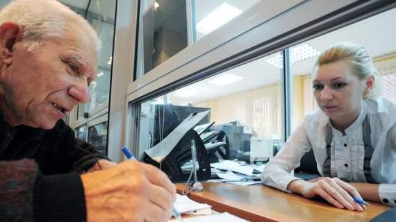 Розенко: «Нет оснований для повышения пенсий украинцам»
