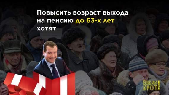 """В сети набирает обороты ролик """"Что будет на России после выборов-2018?"""" (видео)"""