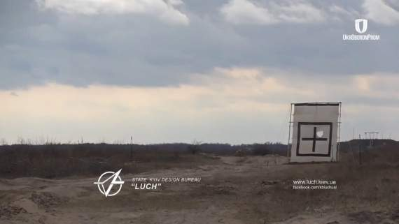 Испытания украинских противотанковых ракет ПТУР (видео)