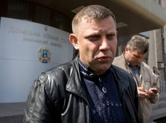 Захарченко довел ВСУ до истерического смеха! Инцидент с флагом Украины в небе над Донецком войдет в историю: стали известны подробности