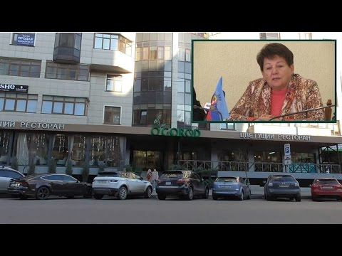Журналисты в Киеве обнаружили ресторан «Министра» ЛНР «