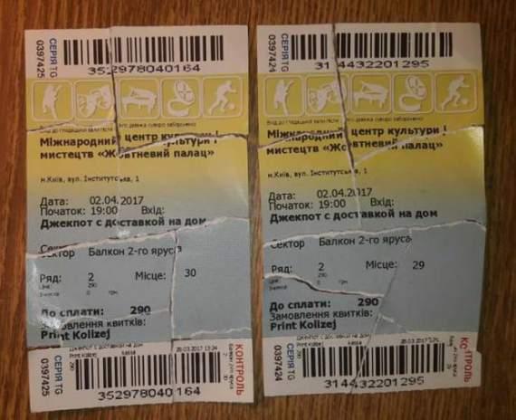 Громадянський протест: Глядачі зіпсували квитки, дізнавшись, що задіяні у виставі актори підтримали окупацію Криму