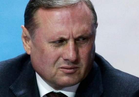 Очолюючи Луганську ОДА, Єфремов вивів на рахунки своїх фірм за кордон мільйони доларів – ФБР