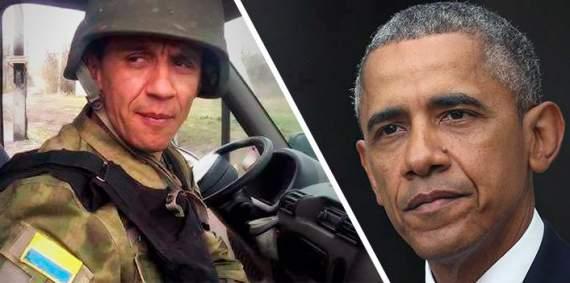 """В силах АТО обнаружили """"Барака Обаму"""": соцсети потрясла его история"""