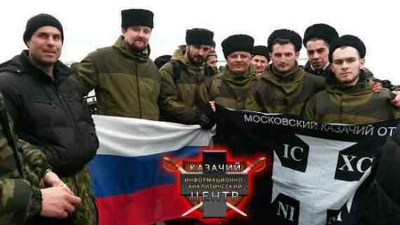 Россия отправила казаков на Донбасс на уничтожение – российский казак