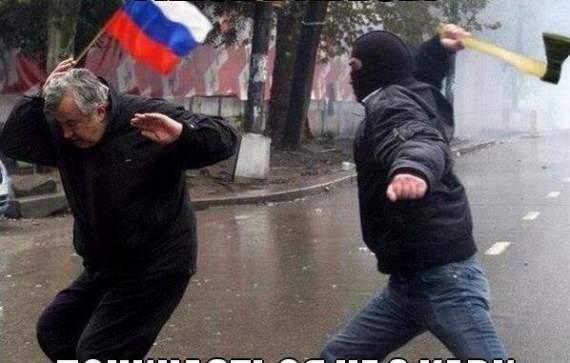 Смотрите россияне, что с вами может случится, если вы поедете во Львов…