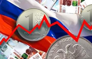 Россия переживает худший период в экономике за последние 150 лет