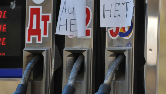 """В """"ЛНР"""" совсем не осталось бензина"""