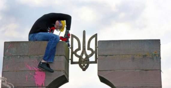Антиукраинская провокация в Польше (фото)