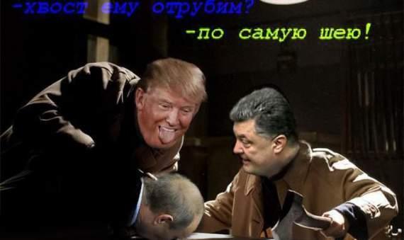 Сегодня Московию окончательно нагнули, вернув в стойло задворок цивилизации.