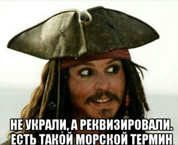 """Это карма: с большого десантного корабля """"Калининград"""" украли 15 бронзовых иллюминаторов."""