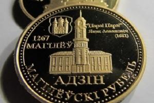 Могилев 1661 год и памятная монета-русофобка
