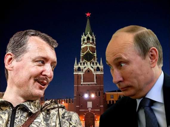 Экс-главарь 'ДНР' Гиркин анонсировал 'грандиозный шухер'
