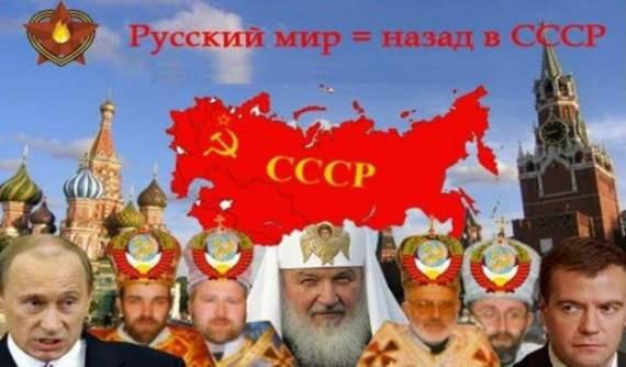 Угроза «русского мира» сохраняется. Три украинских города в зоне риска (видео)