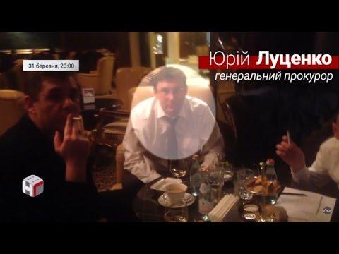 """Генпрокурор Луценко ночью встретился с совладельцами игорной сети """"Украинская нацлотерея"""""""