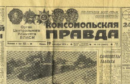 """Это прекрасно! Письмо в """"Комсомолку"""" от бедного украинского родственника"""
