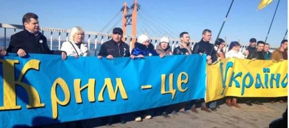 "«В Крыму написали на стене ""СЛАВА УКРАЇНІ!"", на столбе прицепили жёлто-синюю ленту»(фото)."