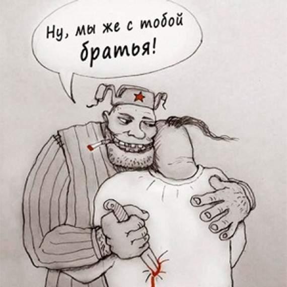 Как Россия планировала захватить Украину