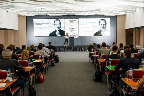 CRM OneBox приняла участие в Ukrainian CRM Forum в качестве официального партнера