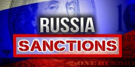 В Конгрессе США представлен законопроект о санкциях против РФ за оккупацию Крыма и агрессию на Донбассе
