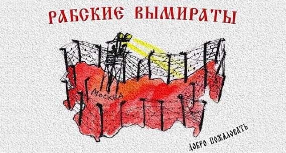 Уникальный случай: У РФ с Украиной совпали интересы