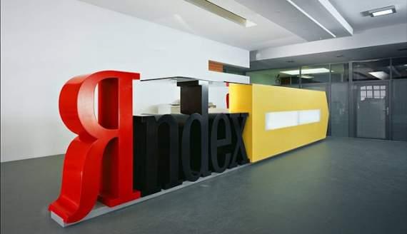 Порошенко просят запретить деятельность компании «Яндекс» в Украине