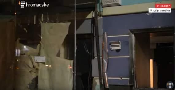 Ночью в центре Киева прогремел взрыв. ВИДЕО