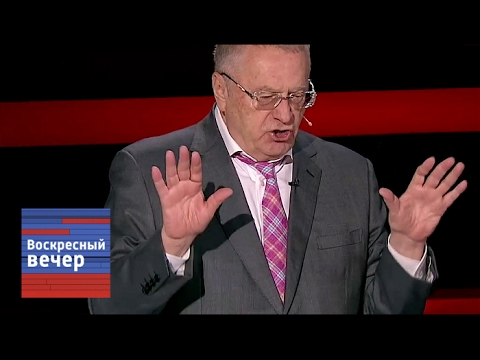 «Заткнись, сиди, помалкивай. Кто ты такой, гнилье?» — Жириновский о выступлении зампостпреда РФ в ООН
