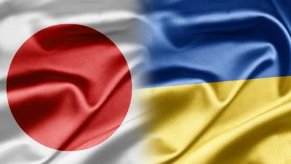 Япония и Украина – братья по несчастью или осознанный выбор для будущего?