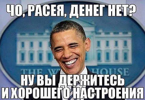 """У Путина плюются угрозами: обещают США """"ответку"""""""
