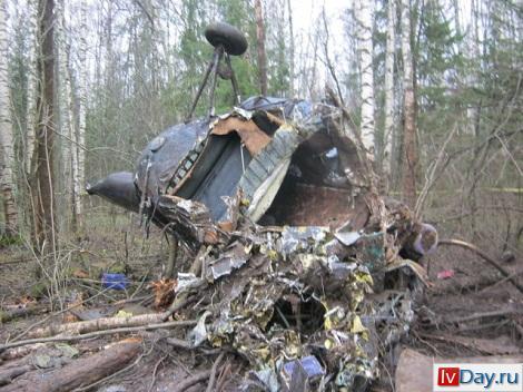 В Башкирии разбился вертолет, три человека погибли