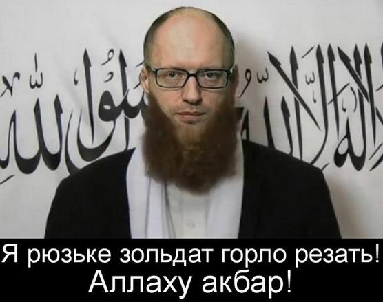 Убийство 30 русских солдат не повод для ареста. Интерпол официально отказал РФ в розыске Яценюка