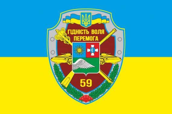 Под Мариуполем пройдут тактические учения ВС Украины