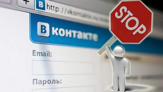 Запрет российских сайтов – требование безопасности