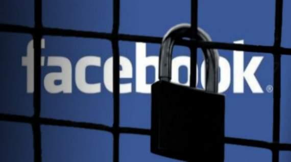 Срочное сообщение: В Украине заблокируют и Фейсбук, — ИнАУ