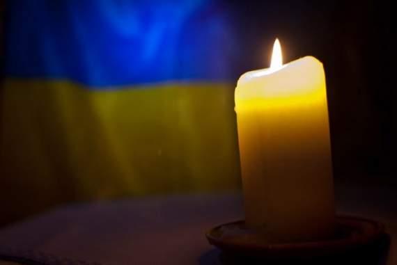 Загиблі бійці ЗСУ та НГУ на Донбасі у квітні 2017