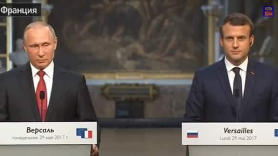 Путин назвал Ярослава Мудрого «нашим великим князем» ВИДЕО