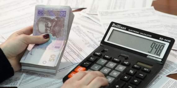 Новий порядок в розрахунку та поверненні субсидій в Україні