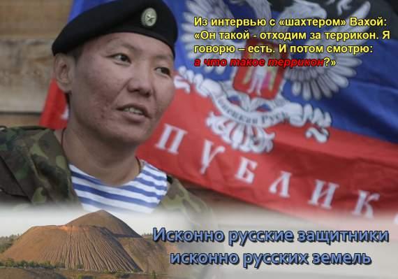 Кто воюет на стороне «ЛДНР»