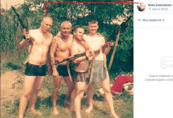 Опознан контрактник 291-й артбригады, прикомандированный к НВФ «Новороссии»