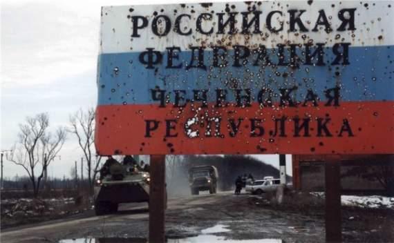 От Третьей чеченской до бунта в Татарстане: Путину напророчили большие проблемы