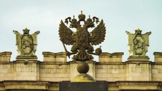 Фатальная ошибка России, — блогер