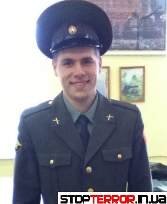 Младший сержант ВС РФ награжден медалью за войну на Донбассе