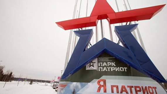 Крым, ордло – дети и молодежь под прицелом