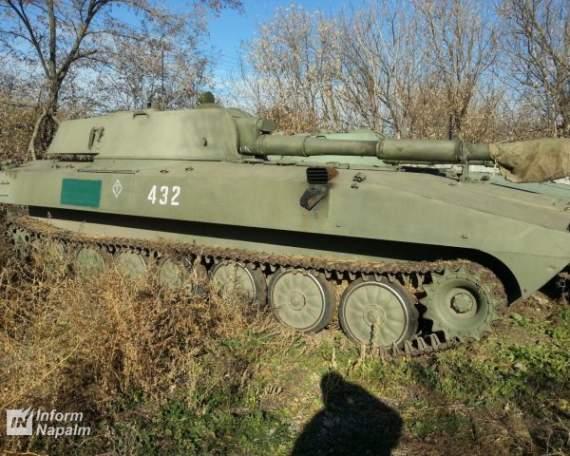 Состав и вооружение самоходного артдивизиона боевиков «армии ДНР»