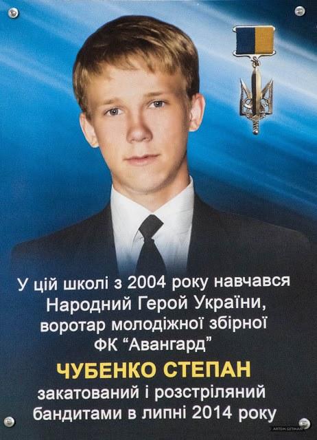 Убили 17-летнего за флажок Украины: у российских террористов «большой праздник»