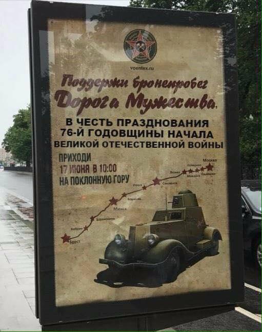 """Скрепные празднуют нападение Гитлера на Россию. """"Дебилы, бл#дь! (с)"""