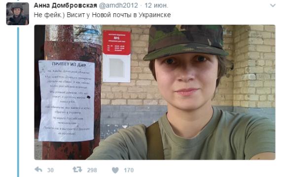 Ув. Хахлы, мы — шахтеры Донецка конкретно попали на обман